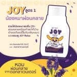 Joy Shampoo Relax