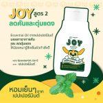 Joy Soothing Skin
