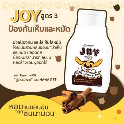 Joy Anti Tick & Flea